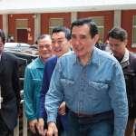 肯定郭台銘選總統 馬英九:我們最近有見幾次面
