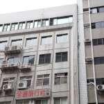 地牛翻身!台北市長安東路二段大樓傾斜倚靠隔壁大樓 現場封鎖中