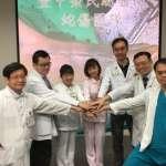 臺中榮總跨部科蛇傷團隊合作 對傷患進行全方位照護