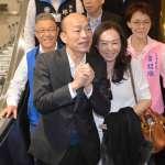 韓國瑜「空有人氣跟民意,卻離2020越來越遠」 黃暐瀚痛批國民黨「搞殘黨內政治明星」