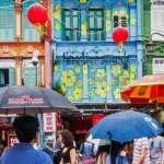 新加坡開埠200年》檢視新加坡的三種價值觀:開放、多元文化和自決
