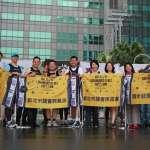 新北鐵道馬拉松接力賽 週日福隆開跑