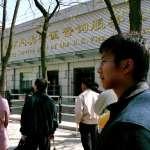 拒簽、解僱、被調查...中美學術交流受阻,《環球時報》指控「FBI找中國學者麻煩」