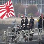 中國海軍成立70週年,日本護衛艦懸掛敏感「旭日旗」抵達青島