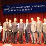 歐洲商會經貿餐敘 韓國瑜籲多投資高雄