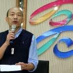 「魚幫水、水幫魚,是很正常的事。」 輔選韓國瑜,國民黨15縣市長將任聯合競總主委