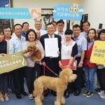 終結動物受虐事件 竹市議會動保自治條例本週可望過關