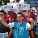 黨中央外較勁!韓國瑜表態不參加初選,韓粉高喊盡快徵召,青年團反對「黃袍加身」