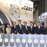 mTARC秀創新技術 推升智能移動生活