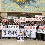 竹市議會專案報告臨時告假 林智堅挨轟逃避監督