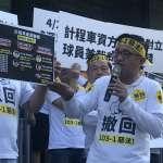 不滿Uber條款無預警6月公告 代雇駕駛自救會明赴行政院抗議