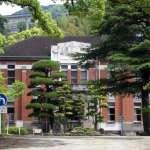 全國推禁菸、迎奧運!日本長崎大學不再聘用「癮君子」當老師