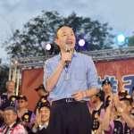 陷4000萬風波》「真金不怕火煉」 韓國瑜:周一公布競選經費流向