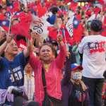 國民黨只給韓國瑜12萬打選戰?韓粉暴怒:我們家族捐得比你一個黨多