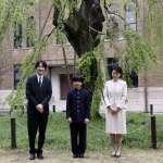 日本天皇退位在即 皇孫悠仁親王學校驚傳被不明男子闖入放刀