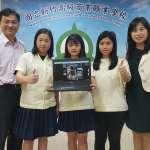 全國電子書大賽揭曉 國立新商連6年獲師生雙料第一