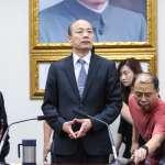 「吳韓會」密談30分鐘 韓國瑜表態願納入初選民調