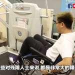 坐輪椅比走路更費力?他體驗一日身障生活,換個視角重新感受生命得到4項體悟【影音】