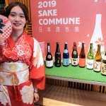 今夏最瘋狂的盛事!專屬日本清酒的野餐派對 2019日本酒市集 一票暢飲百款清酒