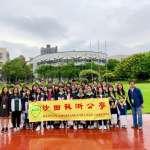 看好香港海外遊學市場 中市觀旅局積極接洽遊學團