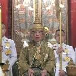 百年聖物、八方聖水、沐浴灌頂……泰王瓦吉拉隆功加冕典禮登場 象徵拉瑪十世正式獲得王權