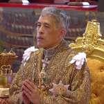 泰王加冕》玩世不恭、愛狗成痴的「多情種子」泰國新王瓦吉拉隆功能否勝任大位?