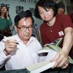 陳水扁申請明天出席凱達格蘭餐會 中監准了!