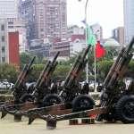 從瓜國總統訪台...想到昔禮砲烏龍22響!軍禮迎外賓原來有這些眉角,選總統府、中正紀念堂前挑戰大不同