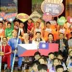 捷克「戲法夥伴」台南首演 台捷友好文化交流