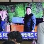 金正恩沒在怕!北韓又發射不明飛行物,疑為短程飛彈