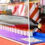 X型尾舵!潛艦國造原型艦規格曝光 估2025年底交艦