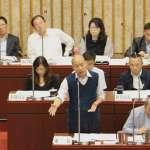 觀點投書:令代議制度蒙羞的綠營高雄市議員