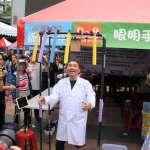新北科學教育嘉年華  「Dr.侯」帶同學闖關同樂