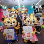石虎家族與歐米馬任台中吉祥物 5/10市府宣誓就職