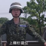 「你就算做將軍還是我女兒!」國防部母親節祝賀影片有洋蔥