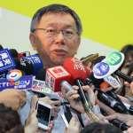 北市長選舉無效官司即將宣判 柯文哲:希望司法可信