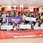 清大國際志工團授旗 54清華生暑假兵分四路服務異鄉