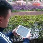 貫徹簡政便民理念 新北山坡地線上查詢正式上線