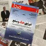 美伊戰火一觸即發,是誰忍不住先動手了?沙烏地、阿拉伯聯合大公國宣稱油輪遭攻擊