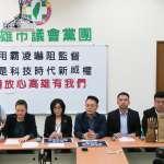民進黨議員質詢韓國瑜 遭韓粉恐嚇威脅