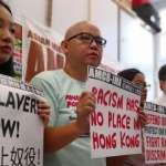 「我是少數中的少數」面對香港政府歧視,勇敢替外籍勞工發聲的菲律賓男傭