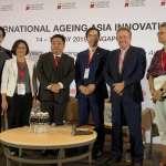 亞太高齡創新論壇 新北銀光計畫受國際肯定