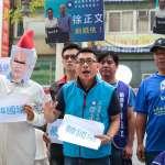 韓國瑜500萬初選作業費有著落了 中央委員徐正文發起募款
