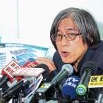 綠委說PChome要當二房東 詹宏志痛批「沒常識」:民進黨立委全部胡說八道