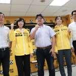 民進黨、台灣民眾黨夾殺 陳水扁預言:2020立委選舉,時代力量席次掛零