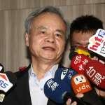 下台是因林佳龍認為他不適任?陳憲着:如果不適任,為什麼郵政盈餘達40億元?