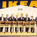 新店IKEA開幕 將創造300個就業機會