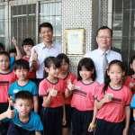 台糖認養德高國小語言教室 提升學生數位素養
