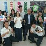 中華藝校展現教學成果 全國學生專題競賽「穿金戴銀」