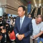「參選總統是為韓國瑜解套」 郭台銘:韓安心當市長,我當總統幫高雄發大財